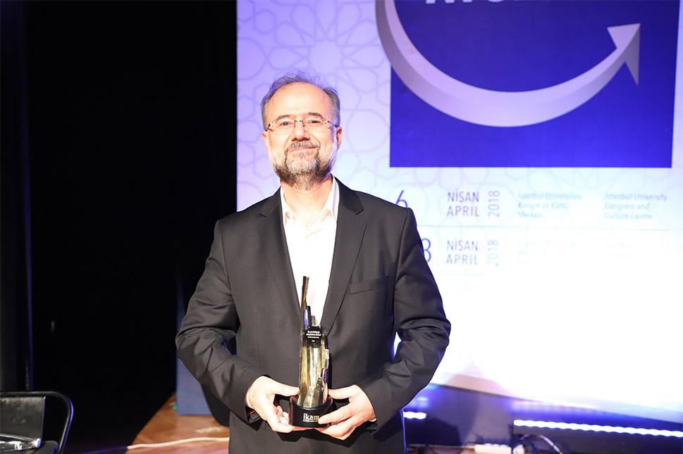 İslam İktisadı Araştırma Ödülü