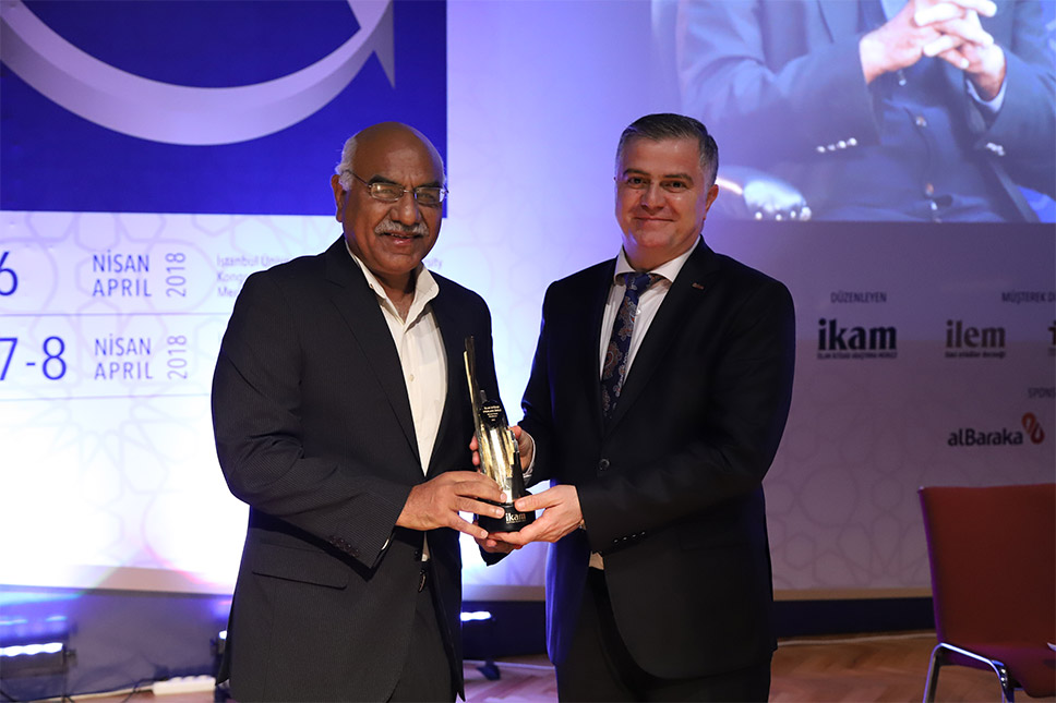İslam İktisadı Uygulama Ödülü